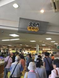 ツア〜昼食.jpg