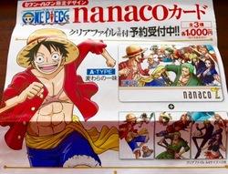 ワンピースnanacoカード.jpg