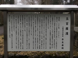雲辺寺2.jpg