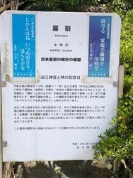 近江神宮5.jpg