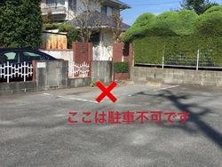 最新版駐車場.jpg