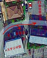 最新版駐車場11.jpg
