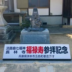 七福神3.jpg