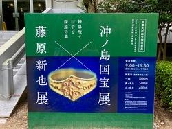 宗像大社4.jpg