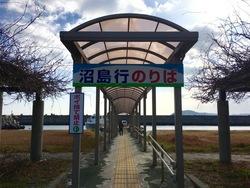 沼島1.jpg
