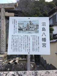 沼島14.jpg