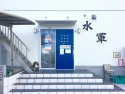 沼島18.jpg