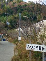 沼島7.jpg