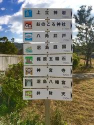 沼島6.jpg