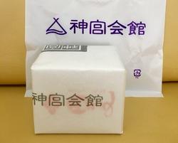 神宮会館の円干支2.jpg