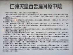 仁徳天皇陵3.jpg