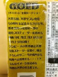 天草サブレワンピース.jpg