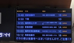 唐戸市場20175.jpg