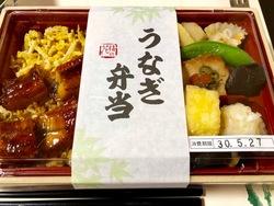 梅の花鰻弁当1.jpg