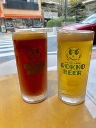 有馬地ビール.jpg