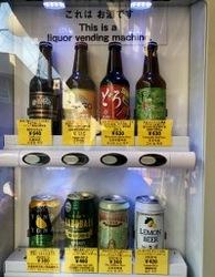 有馬地ビール2.jpg