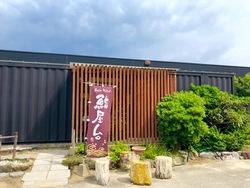 鮨屋台岡垣町.jpg